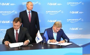 ОАК и Аэрофлот подписали соглашение на поставку 100 самолетов Суперджет