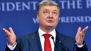 """""""Никогда этого не бывало, и вот опять!"""" Порошенко объявил о """"победе над Россией"""""""
