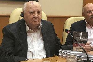"""[Неблагодарные] Михаил Горбачев: """"Многие меня, оказывается, не любят. Понять бы почему!"""""""