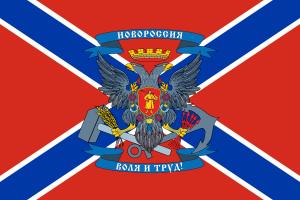 В Белоруссии призвали принять ЛНР и ДНР в состав Союзного государства