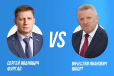 В Хабаровском крае начался цирк перед вторым туром выборов