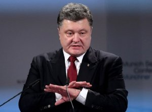 Указ Порошенко о прекращении договора о дружбе с Россией вступил в силу