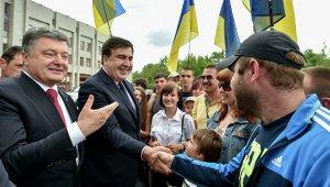Саакашвили призвал судить Порошенко за госизмену