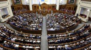 Верховная Рада утвердила украинизаторский закон со штрафами и тюремными сроками для недовольных