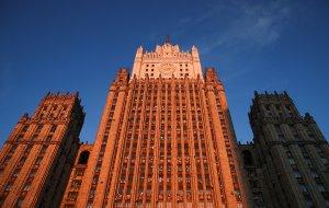 МИД России: высланные из Нидерландов в апреле технические эксперты РФ имели диппаспорта (В ведомстве заявили, что вброс о российских хакерах призван отвлечь внимание от действий США)