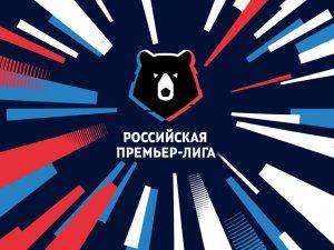 """[""""Схлопотали двушечку""""*] Российская Премьер-Лига: """"Виновные должны понести самое суровое наказание. Хулиганам не место в футболе!"""" Sic transit gloria mundi...**"""