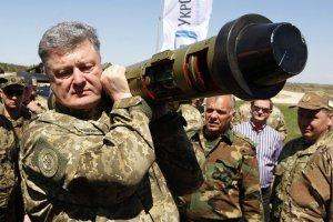 """Порошенко приказал стрелять на поражение в Донбассе """"ради сохранения жизни людей"""""""