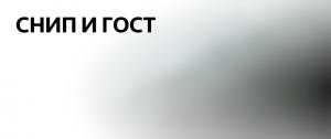 """[СНИП и ГОСТ] Авария ракеты """"Союз-ФГ"""" - следствие деградации космической отрасли и бездумного отказа от советского технологического наследия - космонавт Батурин"""