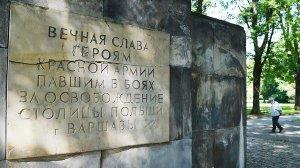 В России задумались о санкциях против Польши за снос памятников советским воинам