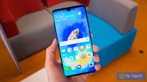 Китайцы удивили мир ценами на новые смартфоны. 80 тысяч рублей: сколько стоят Huawei Mate 20 и Mate 20 Pro в России