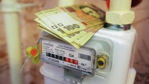 МВФ потребовал от Украины увеличить цену на газ еще на 40%
