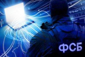 ФСБ выступила против американского спутникового оператора OneWeb из-за угрозы безопасности