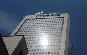 """""""Газпром"""" начал арбитраж против Украины по штрафу на $6 млрд"""