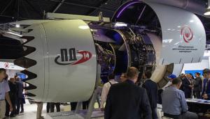 Авиационный двигатель ПД-14 полностью готов к эксплуатации