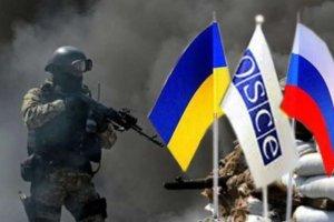ОБСЕ: прямых доказательств вмешательства России в войну на Украине нет  (Российскую военную форму можно купить где угодно)