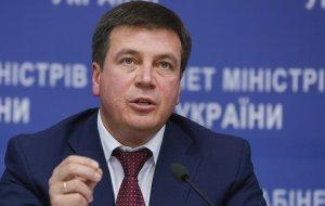 Вице-премьер Украины попросил участников Форума регионов в Гомеле не говорить по-русски