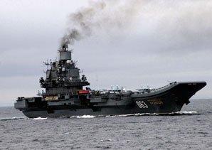"""Авианосец """"Адмирал Кузнецов"""" получил повреждения борта выше ватерлинии после падения крана. ПД-50 затонул."""