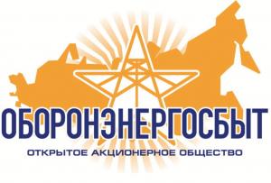 """Директора """"Оборонэнергосбыта"""" арестовали по подозрению в крупном мошенничестве"""