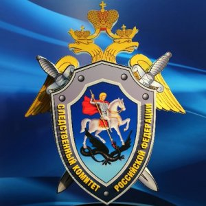 Уголовное дело о взрыве в здании регионального управления ФСБ в Архангельске передано для дальнейшего расследования в центральный аппарат СКР