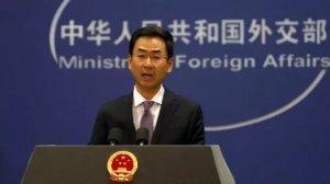 Китай потребовал от США прекратить все официальные контакты с Тайванем