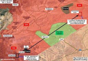 Россия призвала США прекратить оккупацию сирийского Эт-Танфа