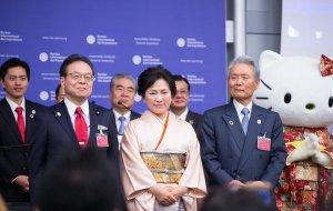 Осака проведет Всемирную выставку ЭКСПО в 2025 году