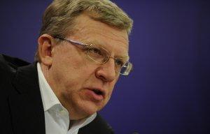 Кудрин призвал не отказываться от доллара