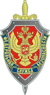 Спецслужбы РФ намерены предать гласности доказательства подготовки Киевом провокаций в акватории Черного моря