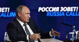 Путин впервые прокомментировал украинскую провокацию