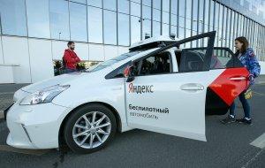 """""""Яндекс"""" получил лицензию на использование беспилотных автомобилей в Неваде"""