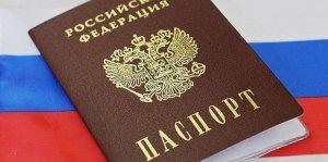 Россия ответит Киеву упрощением для украинцев получения гражданства РФ - Путин