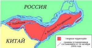 """Как и зачем Путин """"отдал Китаю острова и территории"""""""