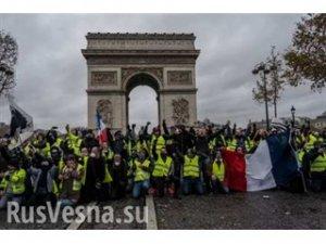 """""""Это попытка путча"""" - власти Франции опасаются государственного переворота"""