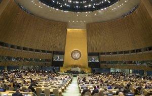 Генассамблея ООН проголосовала против резолюции США, осуждающей ХАМАС