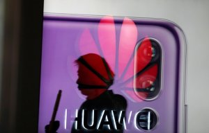 Япония запретила госзакупки китайских Huawei и ZTE (Ранее китайских гигантов обвинили в кибершпионаже)