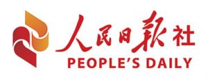 Жэньминь жибао: Нельзя нарушать законные права и интересы китайских граждан