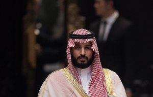 Саудовский МИД считает обвинения кронпринца Сенатом США вмешательством в дела Эр-Рияда
