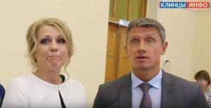 СМИ: дети брянских чиновников отдохнули за счет благотворителей