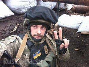 """В Донбассе убит украинский наводчик """"Сталкер"""""""