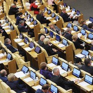 Совфед одобрил закон о передаче в ПФР средств коррупционеров