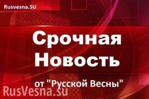 [Родиной не торгуем] Министр иностранных дел Лавров только что заявил, что вопрос суверенитета над южными Курильскими островами обсуждению не подлежит: это территория России