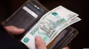 Банк России запустит систему быстрых платежей 28 января