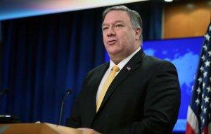 Соединенные Штаты со 2 февраля приостанавливают выполнение своих обязательств в рамках Договора о ликвидации ракет средней и меньшей дальности (ДРСМД), заявил в пятницу госсекретарь Майкл Помпео