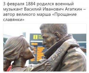 """Красно-белый марш: как """"Прощание славянки"""" стало гимном великих войн"""