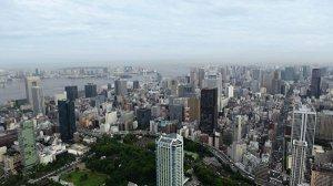 """В Японии отказались от фразы о """"незаконной оккупации"""" Курил"""