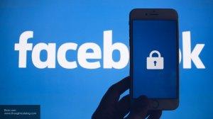 Власти Германии запретили Facebook собирать пользовательские данные с других сайтов