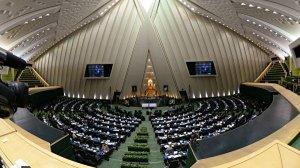 Парламент Ирана разрешил правительству взять кредит у России