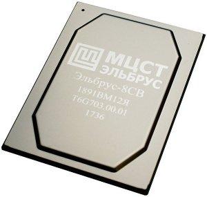 """Создан новый """"Эльбрус"""" для обороны - аналог Intel Itanium и Xeon"""