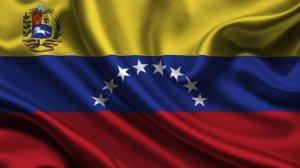 Венесуэла объявила посла Германии персоной нон грата