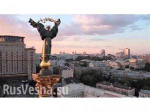 Тревожный сигнал: посольство США объявило об опасности пребывания в центре Киева